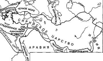 Культура и эпоха эллинизма древнегреческого Полиса.