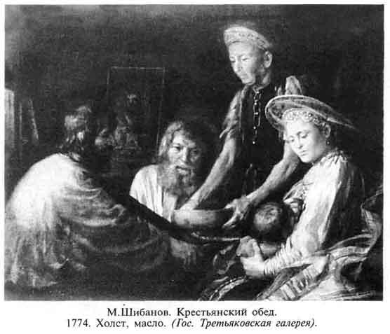 Сочинение по картине три богатыря ...: pictures11.ru/sochinenie-po-kartine-tri-bogatyrya.html