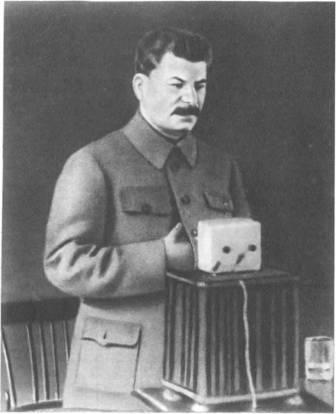 http://www.gumer.info/bibliotek_Buks/History/stalin60/01_clip_image004.jpg
