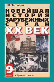 http://www.gumer.info/bibliotek_Buks/History/zagl_novist/index_clip_image002.jpg